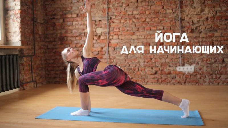 Виды йоги, их отличия и особенности: что выбрать начинающему
